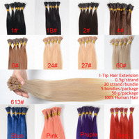 Best Selling Products 18inch 0.5g/strand Stick I tip Indian Pre Bonded Human Hair Extensions
