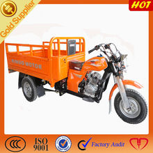 3 wheel motorcycle for cargo vahicle / China hot selling for three wheeled motorcycle on sale