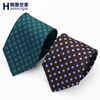 High Quality 100 Natural Silk Tie