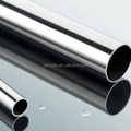 DIN ASTM AISI stainless steel ss 316 pipe