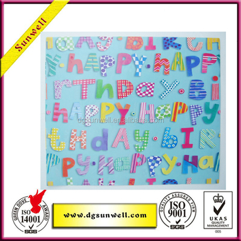 Birthday gift packing paper packaging recycled packaging