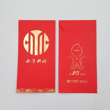 hot new 2018 chinese lucky red envelope with gold foil stamping