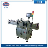 Low price Reliable Quality round bottle label print machine