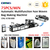 Made in China non woven polypropylene bag making machine