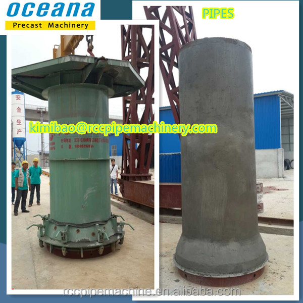 China concrete machinery suppliers vertical machine for manufacturing rcc hume pipe with best price