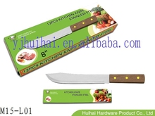 Professional Kitchen Knife, Cooking Knives, Butcher Knife with Wooden Handle