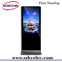 Advertising company 42 inch big screen floor stand usb kingston inflatable screen external round led display
