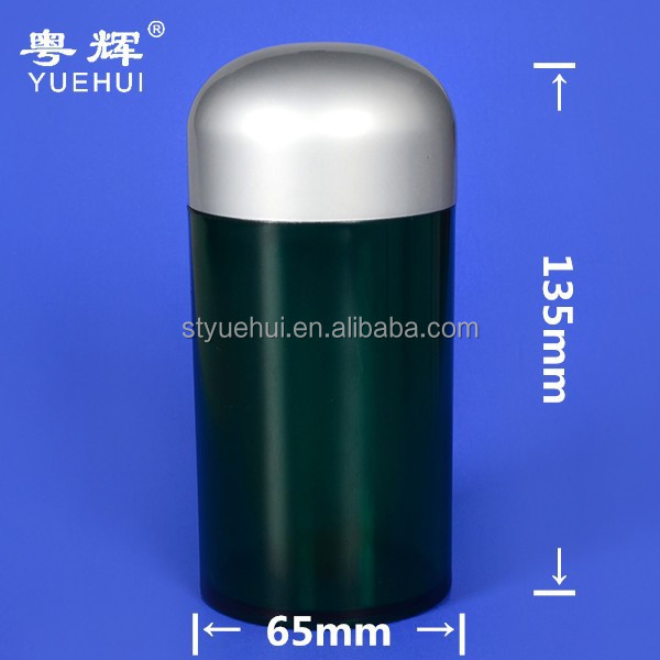 300ml PETG medicine bottle with aluminium cap / Top quality PETG pill container / PETG pharmaceutical bottle manufacturer