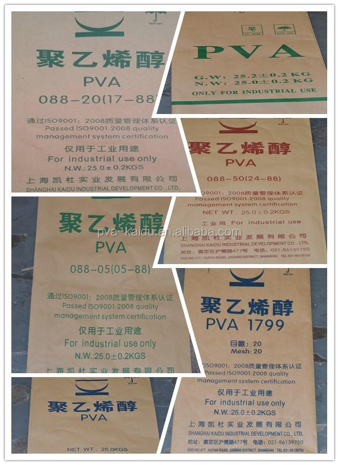 how to make pva powder