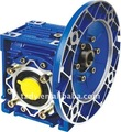 TPRV and NRV worm gear reducer,gearboxes