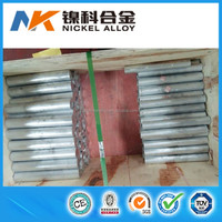 Alibaba China supplier zinc anode rod