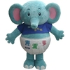 cute elephant fur costume, inflatable elephant costume for promotion