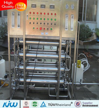 HJRO08093 Stage 2 medicine standard stainless steel RO plant price China liter water filtration
