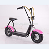 Front and rear suspension citycoco scooter 800w fashion scooter