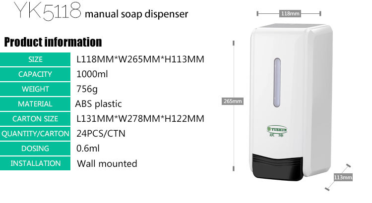 factory direct sale cheap manual liquid soap dispenser for hotel household kitchen