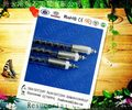 New style hotsell mosi2 quartz glass heating element
