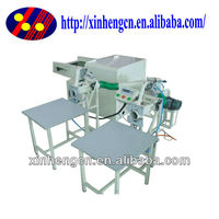 nonwoven Packing Machine,nonwoven packaging filling machine,filling pillow machine