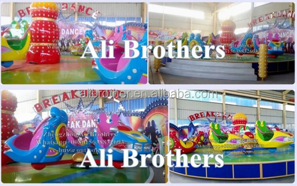 [Ali Brothers] amusement ride crazy break dance ride from factory