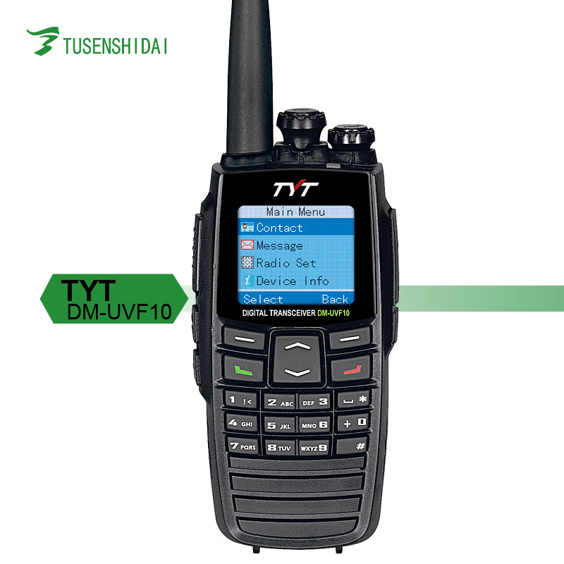 tytera DM-UVF10 136-174MHz & 400-470 MHz cheap dual band mobile ham radio