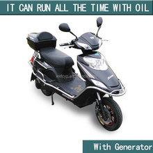70cc 300cc china electro motorcycle with engine