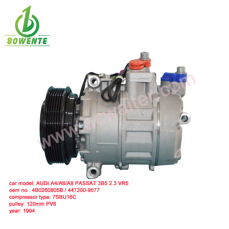 7SBU16C air compressor car for VR5 with 120mm PV6 oem: 4B0260805B / 447200-9577