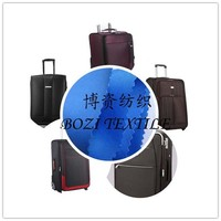 polyester oxford cation bag fabric/printed oxford luggage material