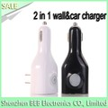 2 in 1 car charger wall charger for iphone7 iphone6 mobile charger on hot promotion