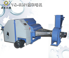 B261YQ Wool And Cotton Fiber Mixing Machine