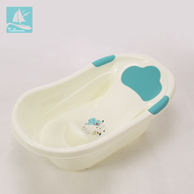 China supplier wholesale chinese cheap kids children newborn infant portable plastic wash basin bathtub baby bath tub
