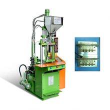 15TONS Small Vertical Plastic Injection Moulding Machine With High Quality