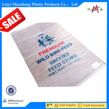 Bopp laminated pp woven bag,bopp laminated 50kg bag for animal feed