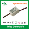 3 years warranty SAA approved constant current 320ma 420ma 700ma output 1- 12w led dali dimming driver