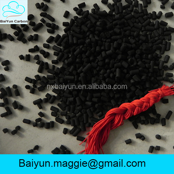 Professional coconut shell/coal based granular/columnar/powder activated carbon for sale