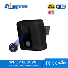 <strong>Mini</strong> battery powered night vison wireless <strong>wifi</strong> security <strong>camera</strong> with PIR sensor