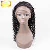 Qingdao Bolin Factory Virgin Human Hair Alibaba Lace Wig China