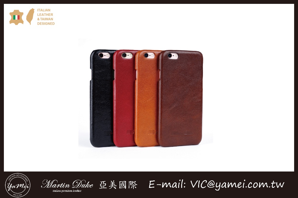 Anti-fingerprint Leather Phone Case for iPhone 6+\6s+
