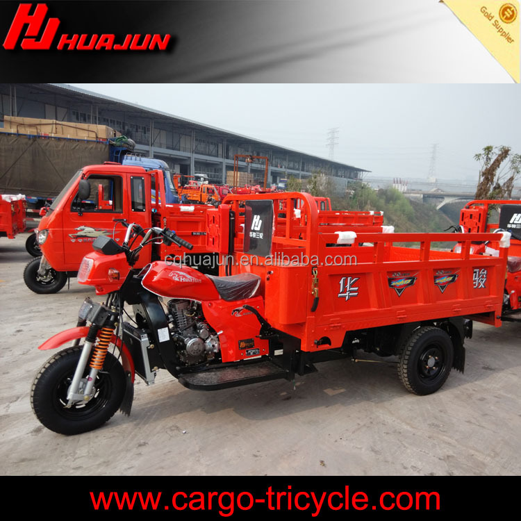 2015 Chongqing 250cc Gasoline Cheap New Design Heavy Duty 3 Wheel Tricycle
