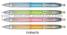 Mechanical pencil YHP6070