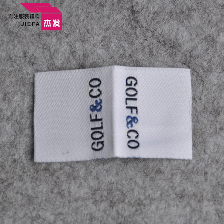 Wholesale Direct Factory denim silk screen printed label for apparel