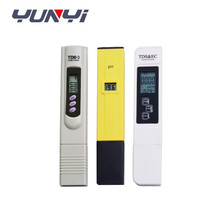 digital Pen type tds meter