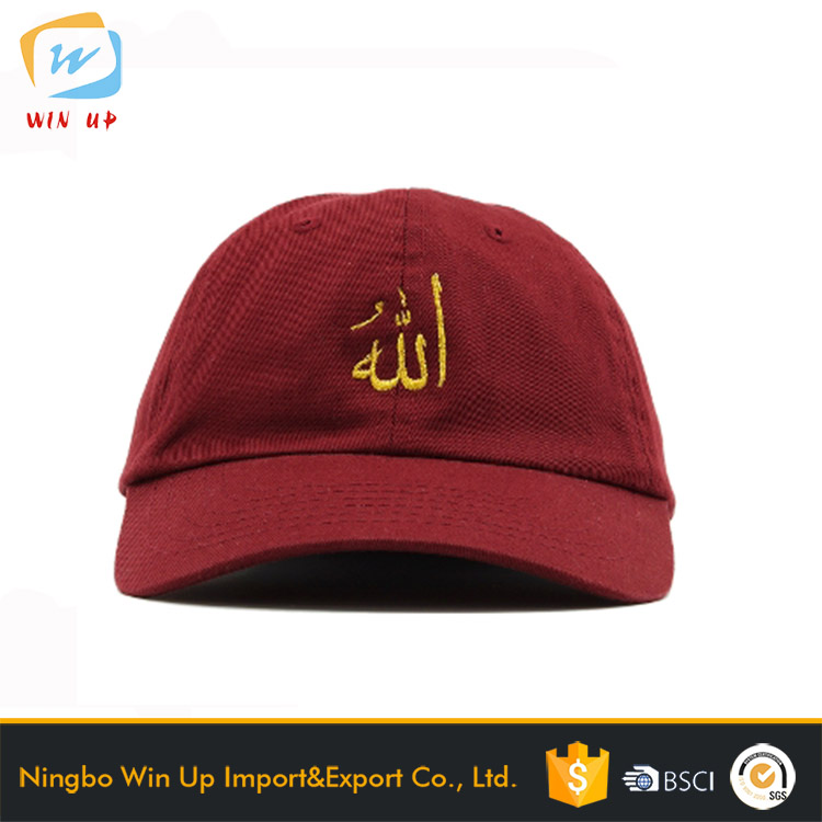 WINUP custom topi snapback hat with embrodiery logo cheap arabic hat