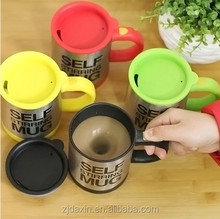 Manufacturer Customized Logo Thermos Self-Stirring Coffee Mug