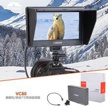 battery powered 1024*800 7 inch lcd monitor