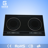 low price manufar home appliance induction and halogen cooker CB CE ROHS Europe standard