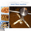Sale fish meat floss machine meat pine machine