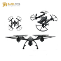 5.8G 6 axis real time transmission camera drone for kids