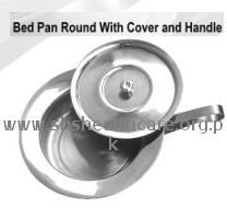Bed Pan Round With Cover and Handle