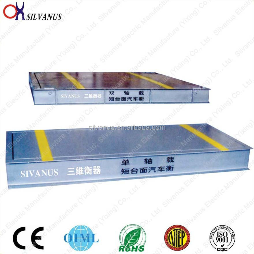 electronic weighbridge 50 ton truck scale sensor ZCS