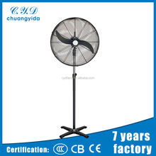 "Hot sale waterproof 26"" heavy duty air cool industrial stand fan"
