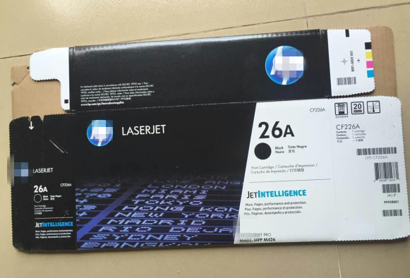 Best selling CF226A 226A 26A Toner for HP Original CF226A Toner Cartridge